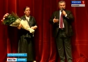 Во Владикавказе стартовал фестиваль «В гостях у Ларисы Гергиевой»