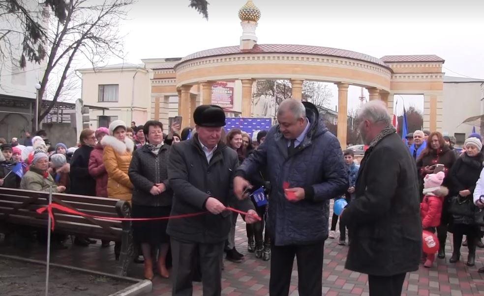 В Моздоке после реконструкции открыт парк имени Братьев Дубининых