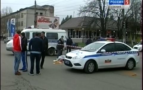 В выходные дни во Владикавказе произошло ДТП со смертельным исходом