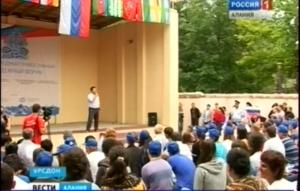 Во Владикавказе начался II международный форум «Дети – жертвы террора в новейшей истории»