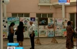 Во Владикавказе завершился конкурс творческих работ, приуроченных к десятой годовщине Бесланской трагедии