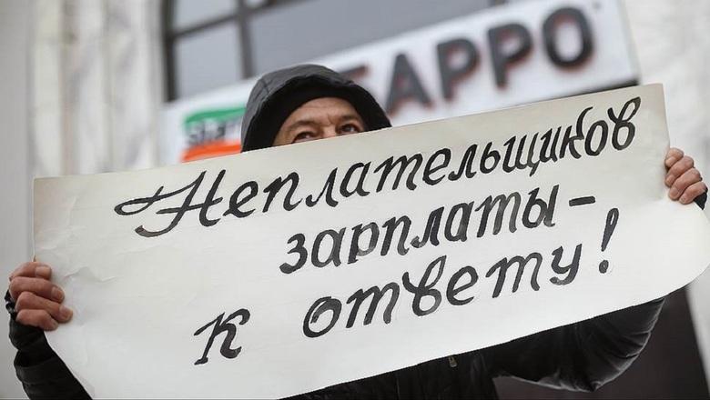 Директор одного из коммерческих предприятий Владикавказа подозревается в невыплате заработной платы в размере более 340 тыс. рублей