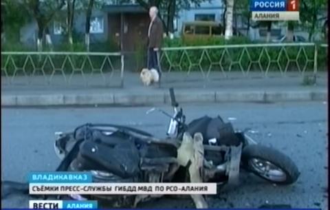 За выходные в Северной Осетии произошло пять дорожно-транспортных происшествий