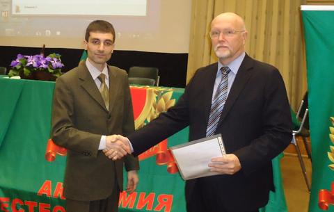 Учитель из Северной Осетии награжден серебряной медалью имени В.И. Вернадского за успехи в развитии отечественного образования