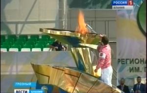 В Грозном завершился Пятый фестиваль культуры и спорта народов Кавказа