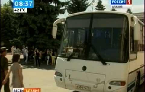 Северо-Осетинский филиал «РусГидро» оказал помощь моздокской школе-интернату