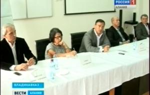 Во Владикавказе прошла пресс-конференция организаторов II международного форума «Дерти – жертвы террора в новейшей истории»