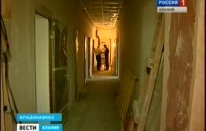 Республиканское отделение всероссийского общества инвалидов, которое находится в здании в центре Владикавказа, планируют переместить