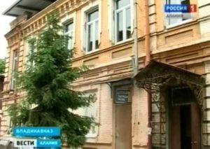 Памятник истории и архитектуры во Владикавказе может пострадать из-за несогласованной перепланировки