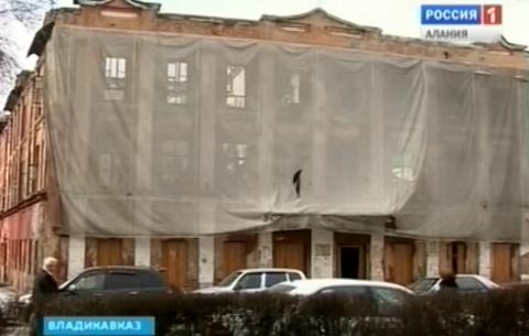Мэрия Владикавказа займется заброшенными и недостроенными зданиями