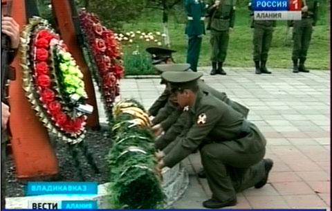 Представители руководства и общественности Северной Осетии совершили торжественные возложения в честь Дня Победы
