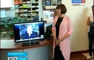 Во Владикавказе стартовал проект Центра современного искусства и фонда «Арт-Кавказ», посвященный Бесланской трагедии