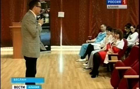 В Северокавказском многопрофильном медицинском центре прошел семинар для эндокринологов и эндокринных хирургов