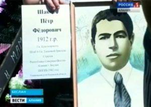 Бойца из Беслана, павшего на Курской дуге, похоронили в родном городе