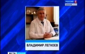 Владимир Легкоев освобожден от должности главврача Республиканской клинической больницы
