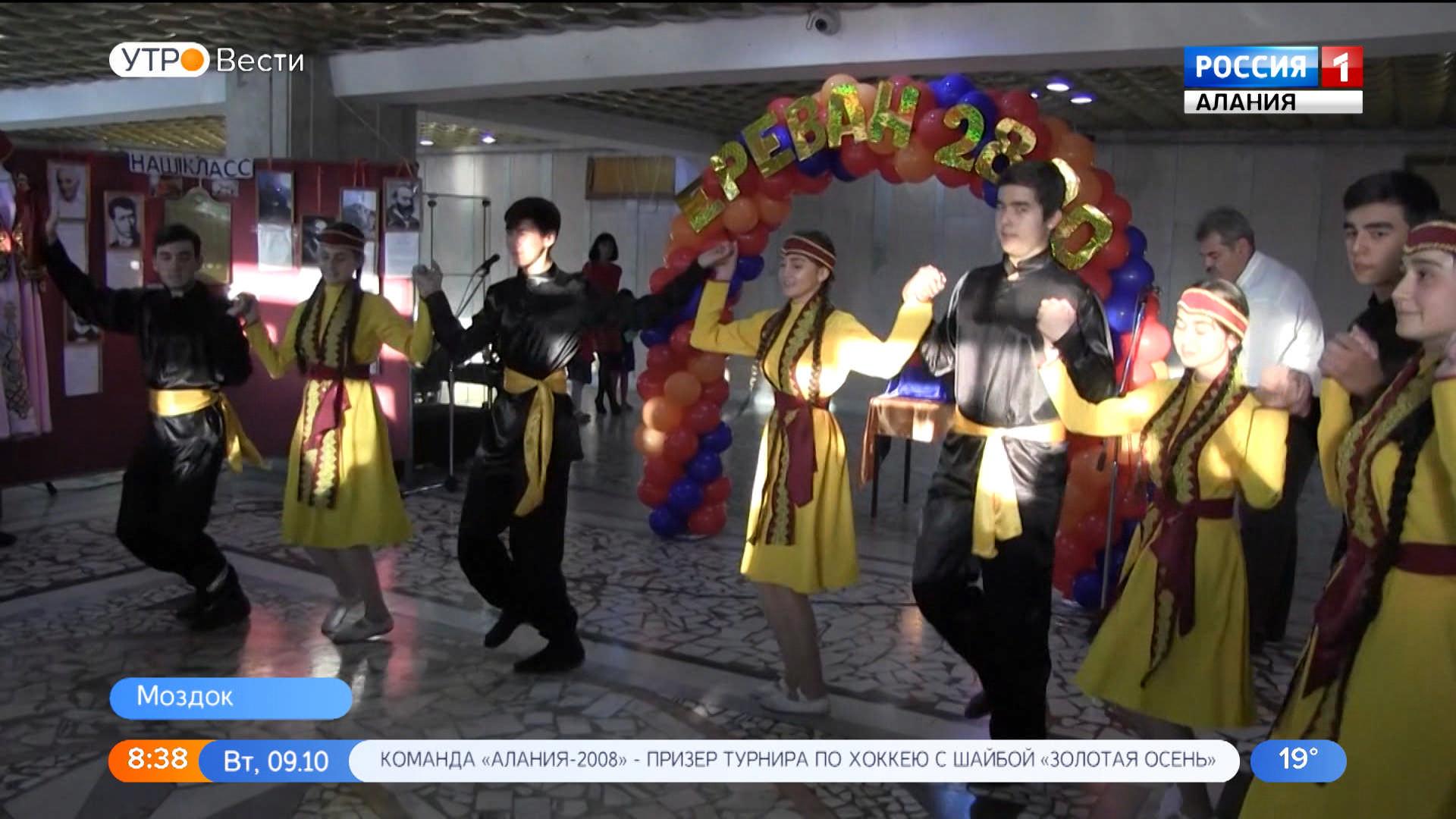 В Моздоке отметили День рождения Еревана