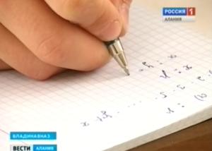 Ребята из Северной Осетии завоевали четыре серебряных знака на всероссийском конкурсе «Первые шаги в науке»