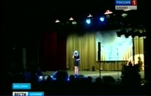 Во Дворце культуры Беслана прошел концерт-реквием по погибшим в 2004 году