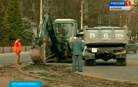 Во Владикавказе меняют трамвайные пути