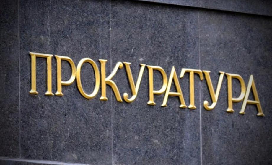 В ст.Павлодольской приостановлена эксплуатация двух производственных объектов нефтеперерабатывающего завода