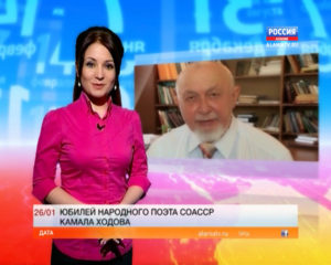 Дата с Ириной Газаевой. Юбилей Камала Ходова