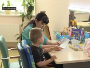 Пульс. Реабилитационный центр для детей с ДЦП «Ир»