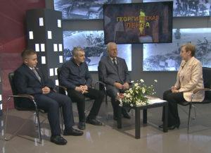 Георгиевская лента. День героев Отечества