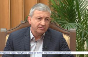 Интервью. Вячеслав Битаров
