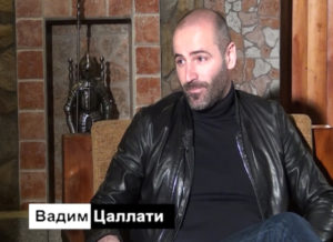 Без лишних слов. Вадим Цаллати