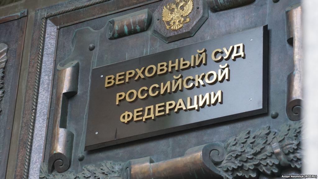 Верховный суд РФ оставил без изменения приговор убийце семейной пары в Северной Осетии