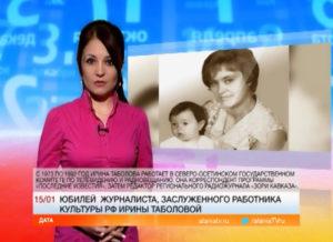 Дата с Ириной Газаевой. Юбилей Ирины Таболовой