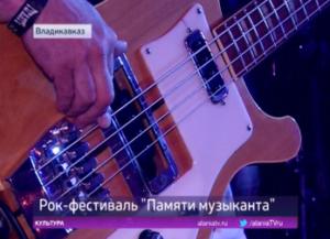 """Культура. """"Памяти музыканта"""""""