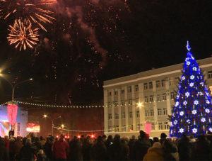 Торжественная церемония открытия новогодней елки