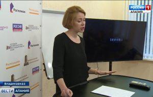 На базе ГТРК «Алания» стартовали интенсивные курсы по кинематографии
