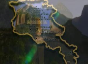 Одна сотая. Армения