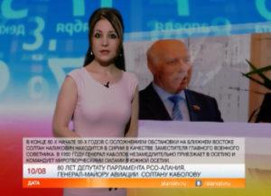Дата с Ириной Газаевой. 80 лет со дня рождения Солтана Каболова