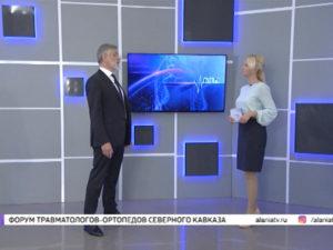 Пульс. Форум травматологов-ортопедов Северного Кавказа