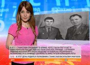 Дата с Ириной Газаевой. 60 лет со дня рождения полковника Станислава Марзоева
