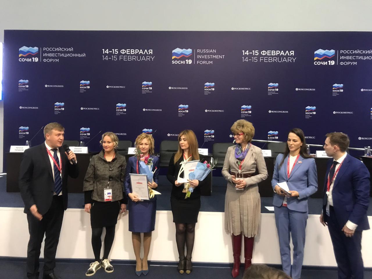 Североосетинский Центр инновационной социальной сферы стал лауреатом всероссийского конкурса «Лучший социальный проект года»