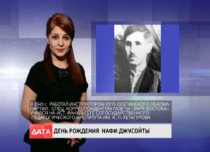 Дата с Ириной Газаевой. День рождения Нафи Джусойты