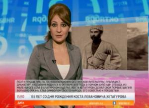 Дата с Ириной Газаевой. 155 лет со дня рождения Коста Хетагурова