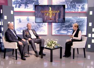 Георгиевская лента. 30 лет вывода войск из Афганистана
