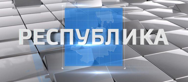 Россия 24, 17:30