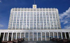Вячеслав Битаров вошел в состав межведомственной рабочей группы по мониторингу и контролю за эффективностью реализации нацпроектов