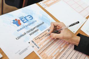Выпускники Северной Осетии сдают ЕГЭ по обществознанию