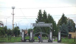 В парке отдыха имени Гергиева в Дигоре появится детский игровой комплекс