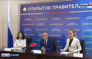 Аслан Цуциев высказал опасения, что ситуация в Грузии может отразиться и на реализации совместных с Осетией проектов