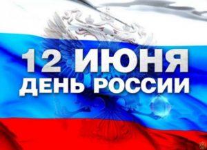 12 июня во Владикавказе пройдет фестиваль национальных культур