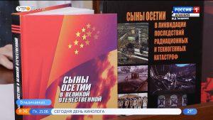 Во Владикавказе прошла презентация военно-патриотических книг, выпущенных издательством «Ир»