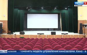 Минкульт России может лишить Северную Осетию финансовой поддержки при открытии кинозалов